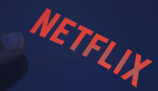 【2019年最新版】Netflixの超おすすめ映画・海外ドラマ10選【洋画編】