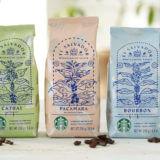 スタバの新作コーヒーがついにリリース!3つの栽培品種でエルサルバトル産