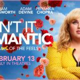 Netflix『ロマンティックじゃない?』作品の感想レビュー!【結論:自分を愛せ】