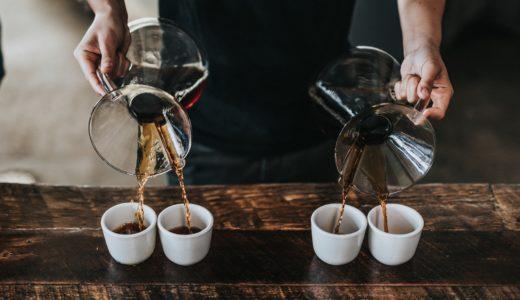 スタバのコーヒー豆「グアテマラ」が美味しすぎる件について【おすすめです。】