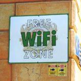 スタバの無料Wi-fiは超爆速!セキュリティ・繋がらない対処法など【元店員解説】