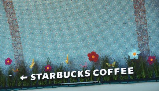 スタバの定番コーヒー豆を『3種類』厳選して紹介してみた!【元店員です】
