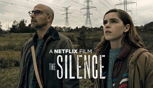 Netflix『ザ・サイレンス闇のハンター』作品の感想レビュー!【音に反応する生物】