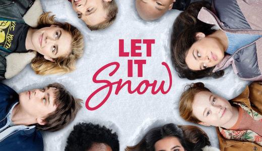 Netflix『クリスマスに降る雪は』作品の感想レビュー!恋愛から学べることとは