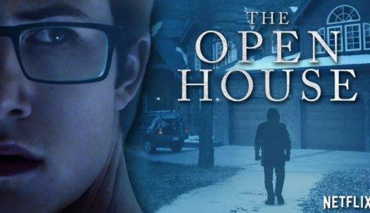 Netflix映画『オープンハウスへようこそ』感想レビュー!【犯人誰やねん】