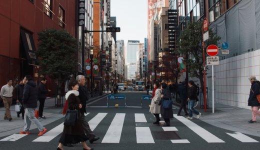 【東京カフェ巡り】YouTubeでvlogしてる僕がおすすめする街『10選』
